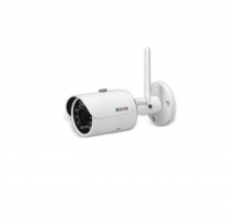 Risco VUpoint P2P outdoor IP bullet camera